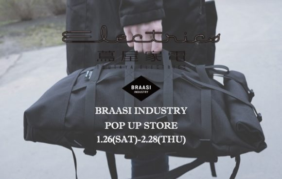 BRAASI INDUSTRY、二子玉川蔦屋家電にてPOPUP STOREを開催