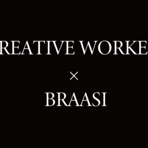 インタビューメディア「CREATIVE WORKER × BRAASI」スタート